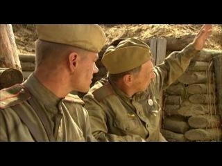 Три дня лейтенанта Кравцова  1